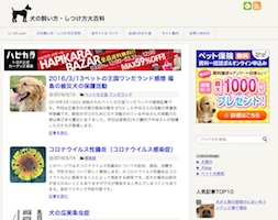 sitsuke.comのスクリーンショット